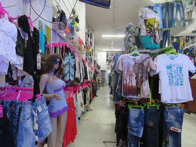 Boutique Trapos y Estilos