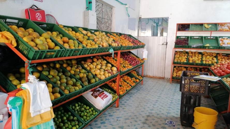 El Palacio de las Verduras